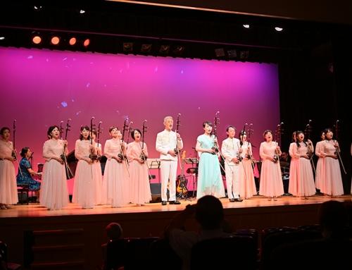 8月10日 日本二胡学院東京大塚教室 第10回発表会 出演